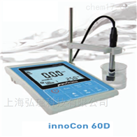 innoCon 60D臺式溶解氧分析儀