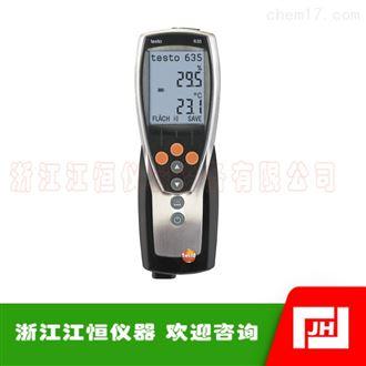 635-1-德图testo 635-1-温湿度计