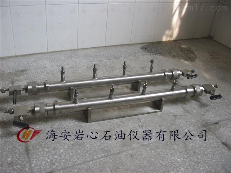 海安岩心金属填砂模型管