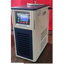 WDXB-3低温冷却液循环泵