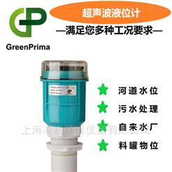 PROLEV200/300 plus投入式超聲波液位變送器英國GREENPRIMA