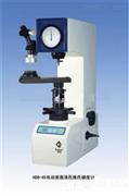 上海聯爾HD9-45型電動表面洛氏維氏硬度計寧波銷售處