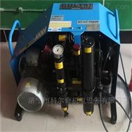 mch16MCH16空气呼吸器充气泵科尔奇