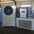 养护室自动温控仪