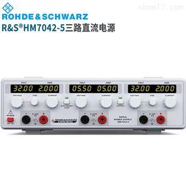 RS罗德与施瓦茨HM7042-5 三路直流稳压电源