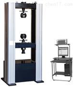 寧波WDW-300H微機控制電子萬能材料試驗機價格