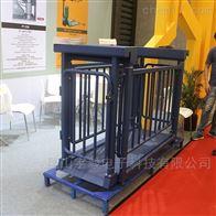 OTC忻州宠物秤;太原畜牧秤;山西地磅