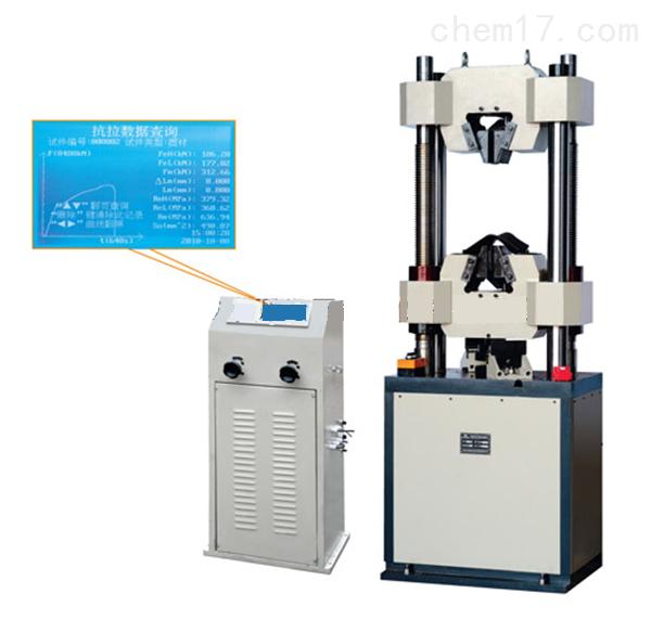 北仑液晶数显万能试验机WE-300B