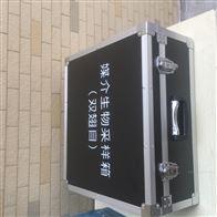 双翅目类监测工具箱 海关现场检测装备