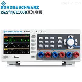 RS罗德与施瓦茨NGE102B/NGE103B直流电源