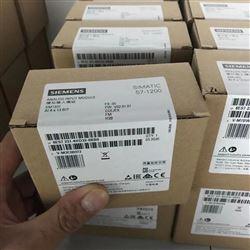 6ES7214-1BG40-0XB0宁波西门子S7-1200PLC模块代理代理商