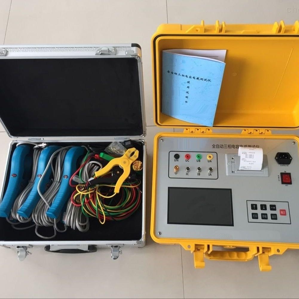 电容电感测试仪厂家新品