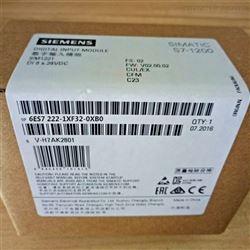 6ES7222-1BH32-0XB0南京西门子S7-1200PLC模块代理代理商