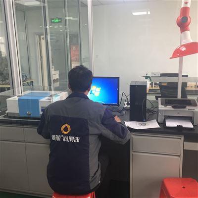 DRY-02紅外光譜儀智能電子除濕防潮箱
