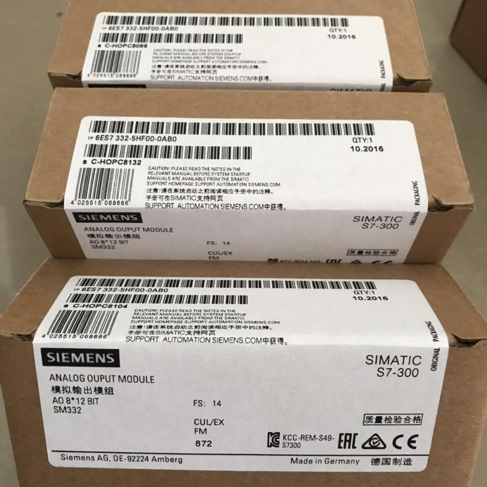 广元西门子S7-300模块代理商