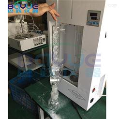BA-SXT-06贵州实验室多联索氏提取器前处理溶剂