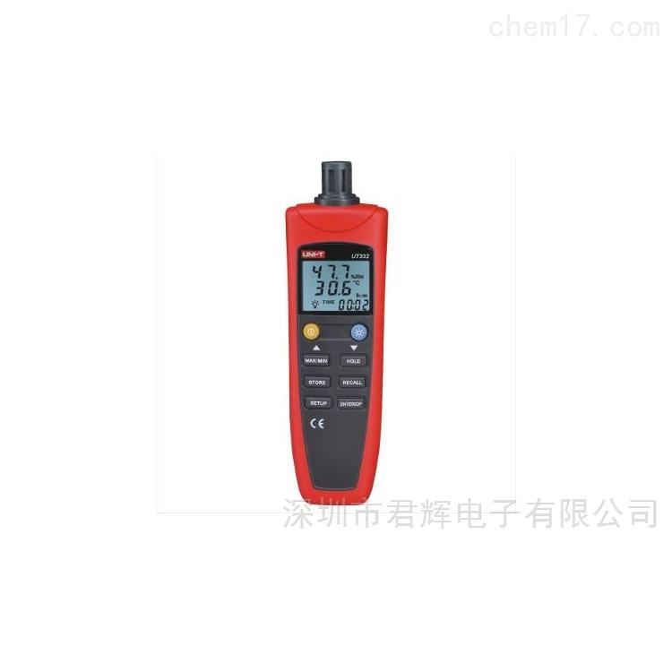 UT332数字温湿度表