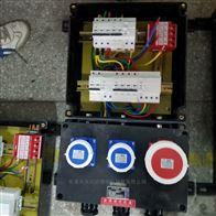 FXX-(WOEX)FXX-2/380/63A防水防塵防腐檢修電源插座箱