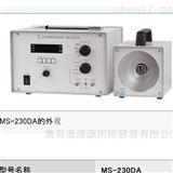 MS-230DA频闪仪日本SUGAWARA菅原氙气闪光灯PS-250D