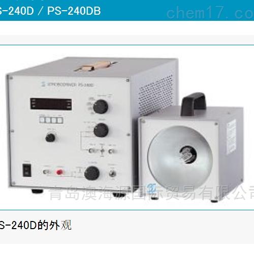 频闪仪日本SUGAWARA菅原氙气闪光灯PS-230DB