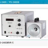 PS-240D频闪仪日本SUGAWARA菅原氙气闪光灯PS-230DB