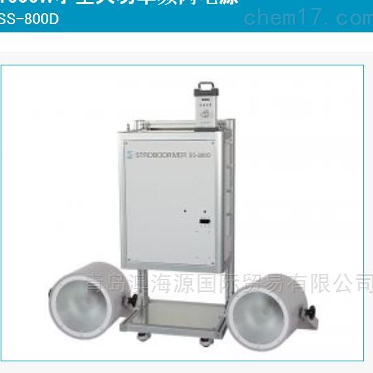 频闪仪电源日本SUGAWARA菅原SS-800DH