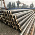 管径273高密度聚乙烯地埋外护保温管定做
