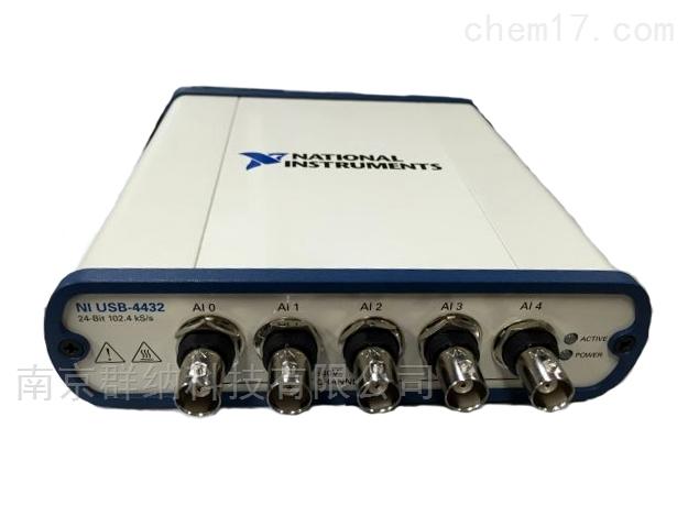 5通道QNF4 Pro振动分析仪