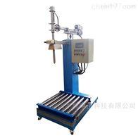 SCS昆山30L自动灌装机;徐州灌装设备