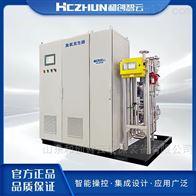 HCCF臭氧發生器醫院汙水消毒淨化處理