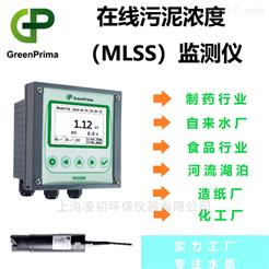 PM8200M污水處理廠在線污泥濃度計,懸浮物檢測儀
