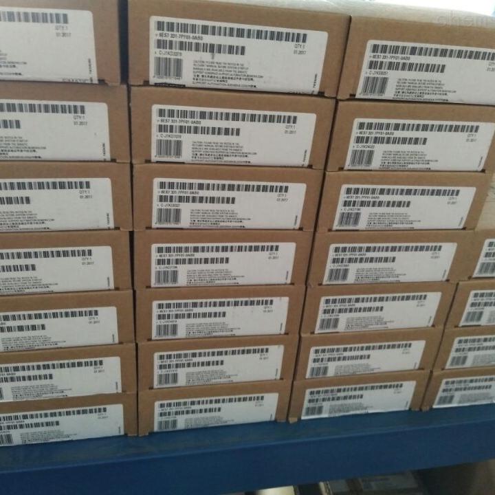合肥西门子S7-300模块代理商
