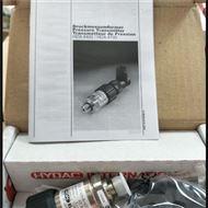 贺德克 Hydac HDA4745-A-060-000传感器