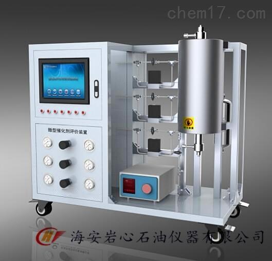 海安岩心釜式催化氧化实验装置