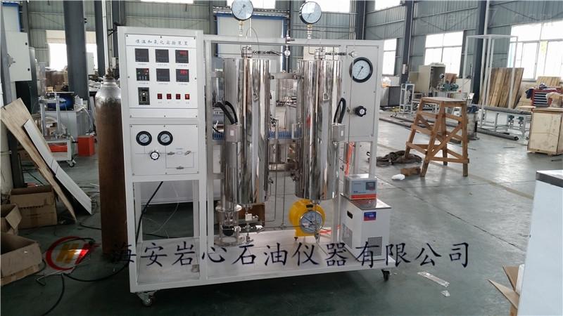 煤温和氧化实验装置
