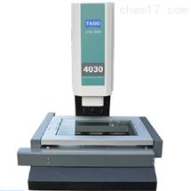 台硕4030一键测量仪 *