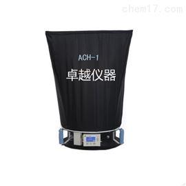 ACH-1风量罩风速仪