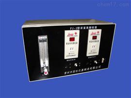 FJ-2汞富集解吸器