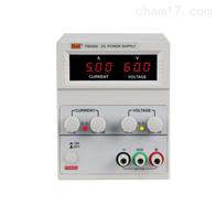 美瑞克PS605D线性直流稳压电源