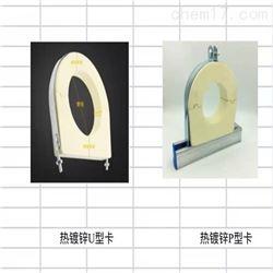 方圆硬质聚氨酯木托