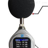 AWA6228+彩屏液晶显示声级计