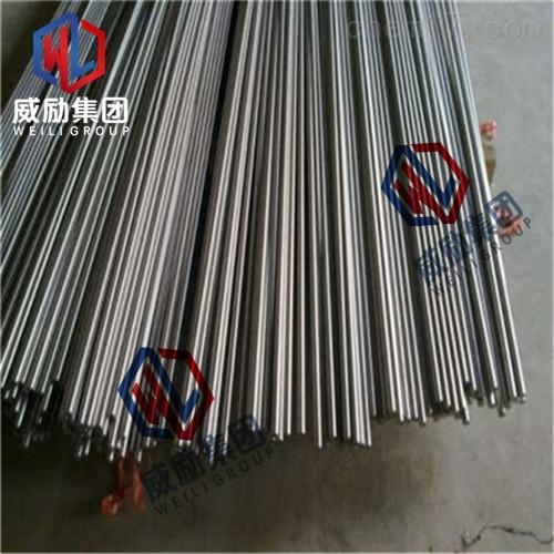 宁安H01420技术要求