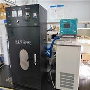 光解水反应釜CY-GHX-AC实验室光催化装置