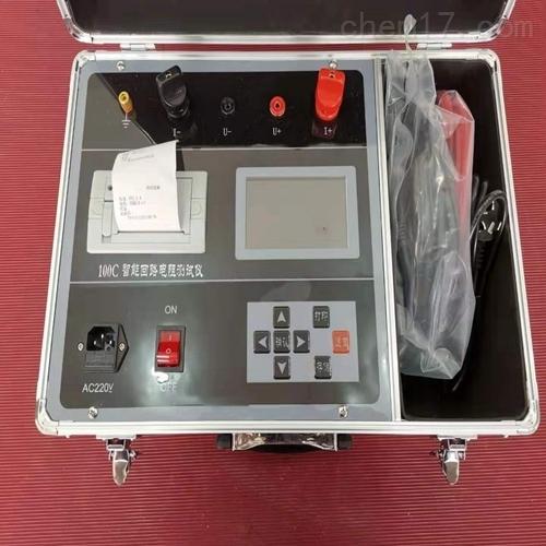 智能回路电阻测量仪生产商