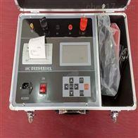 DS智能回路电阻测量仪江苏