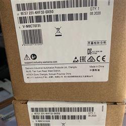 6ES7231-4HF32-0XB0南通西门子S7-1200PLC模块代理代理商