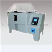 HP-YWS60B济南恒品供应触控式智能型盐雾试验箱