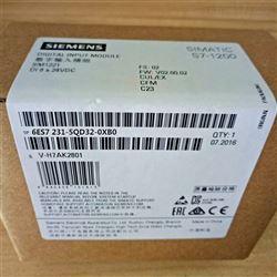 6ES7231-5QD32-0XB0宿迁西门子S7-1200PLC模块代理代理商