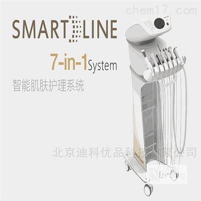 Smart Line七合一皮肤管理综合仪代理商