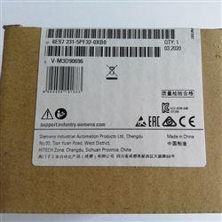 6ES7231-5PF32-0XB0扬州西门子S7-1200PLC模块代理代理商